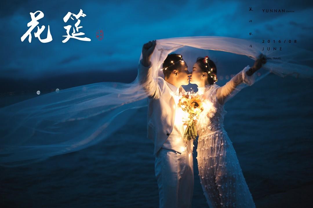 唯美乡间夜景婚纱照