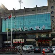 杭州好来登大酒店