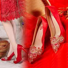 秋季女士红色结婚鞋子细跟新娘红鞋孕妇水钻中式秀禾服高跟婚礼鞋