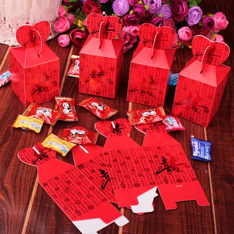 婚庆用品喜糖盒子创意喜糖盒婚礼糖果盒红色烫金双喜糖盒子122