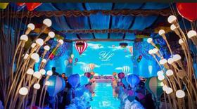 创意蓝色热气球婚礼布置图