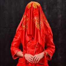 【满29元包邮】结婚盖头 烫金喜字红盖头 镂空龙凤新娘红盖头