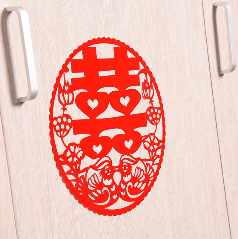 【满38元包邮】水胶绒布喜字贴 窗花剪纸婚礼家具创意