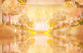 Letter【悠悠花嫁】韩式鲜花婚礼布置