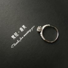 公主-梵尼洛芙珠宝-轻奢公主系列(独家设计款)钻戒定制戒托