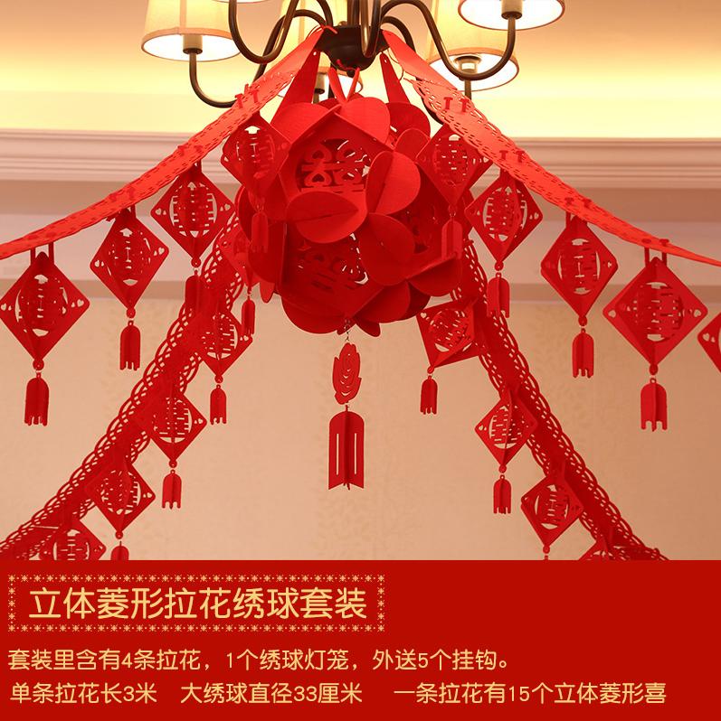 喜字绣球灯笼的制作方法图解