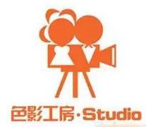 梧州色影工房摄影工作室