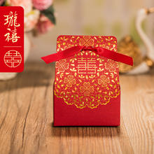 珑禧烫金喜糖盒 婚庆结婚喜糖包装红色丝带中国风