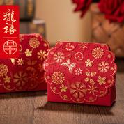 珑禧 喜糖盒蕾丝款 红色 经典包装 婚庆 结婚用品