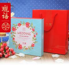 珑禧 蓝色梦幻纸质大盒 纸质喜饼喜糖礼盒 结婚伴手礼首选