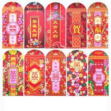 【42枚装】新款彩色硬纸红包 中国风原创