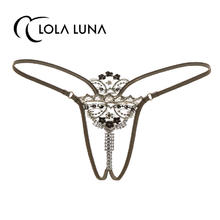 法国LolaLuna超薄蕾丝性感内裤官方正品性感情趣丁字裤女