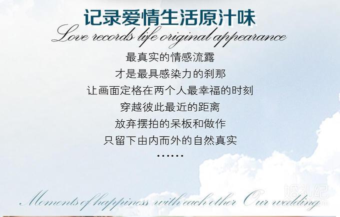 【雪中彩影】特色人文套系·创世光谷系列