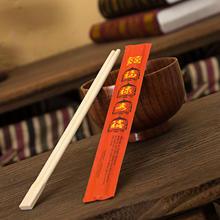 婚宴一次性竹筷子 红喜筷