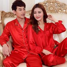 婚庆男女情侣睡衣两件套装 高贵丝绸本命年大红色长袖丝质家居服