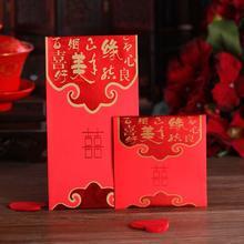 【全店满30包邮】婚礼喜字红包袋婚庆用品利是封百元千元红包