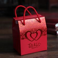 【全店满30元包邮】婚礼糖盒喜糖盒子 纸盒