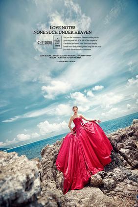 城市旅拍海景婚纱照