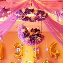 【包邮】婚房装饰品结婚必品新房拉花新房喜字气球床上用品 客厅