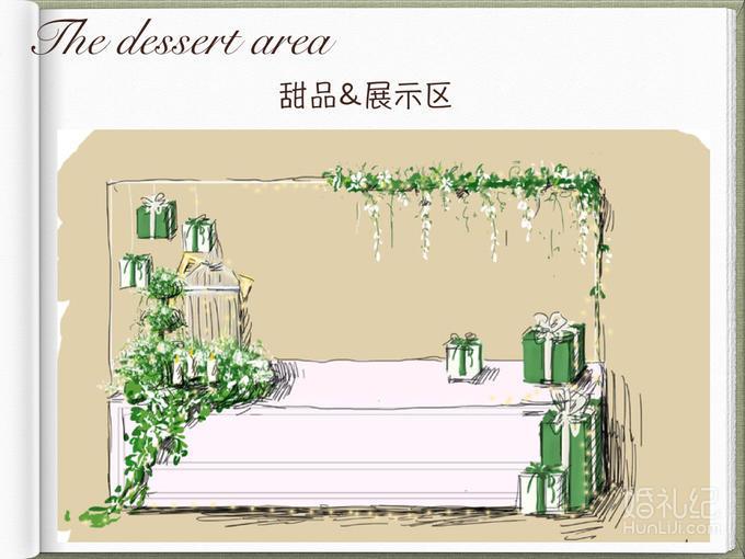 MR.W《Presents》,简约森系婚礼