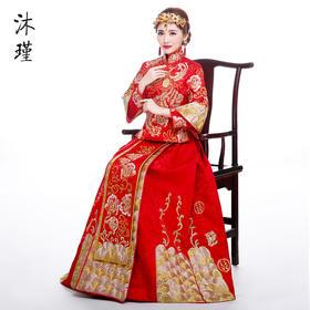 【baby同款】奢华版秀禾服新娘结婚敬酒服红色中式嫁衣龙凤褂