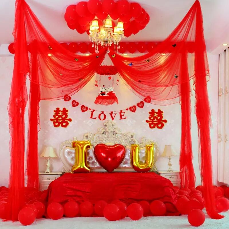 创意婚房布置花球 结婚装饰拉花 婚庆用品套餐 客厅新房红灯笼