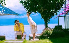 《丽江大理》3天2晚蜜月婚纱之旅 赠送婚嫁礼包