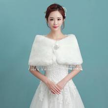 新娘婚纱毛披肩大码结婚礼服搭配披肩保暖外套旗袍外搭秋冬季加厚
