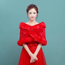 婚纱披肩外套斗篷冬季新娘毛披肩红色敬酒服外套加厚皮草伴娘披肩