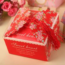 创意喜糖盒