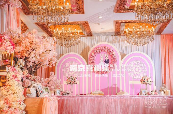 【喜相逢】甜蜜爱恋|甜美粉色系,婚礼策划公司,婚礼纪