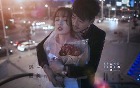 【爱罗时尚摄影】-全城热恋