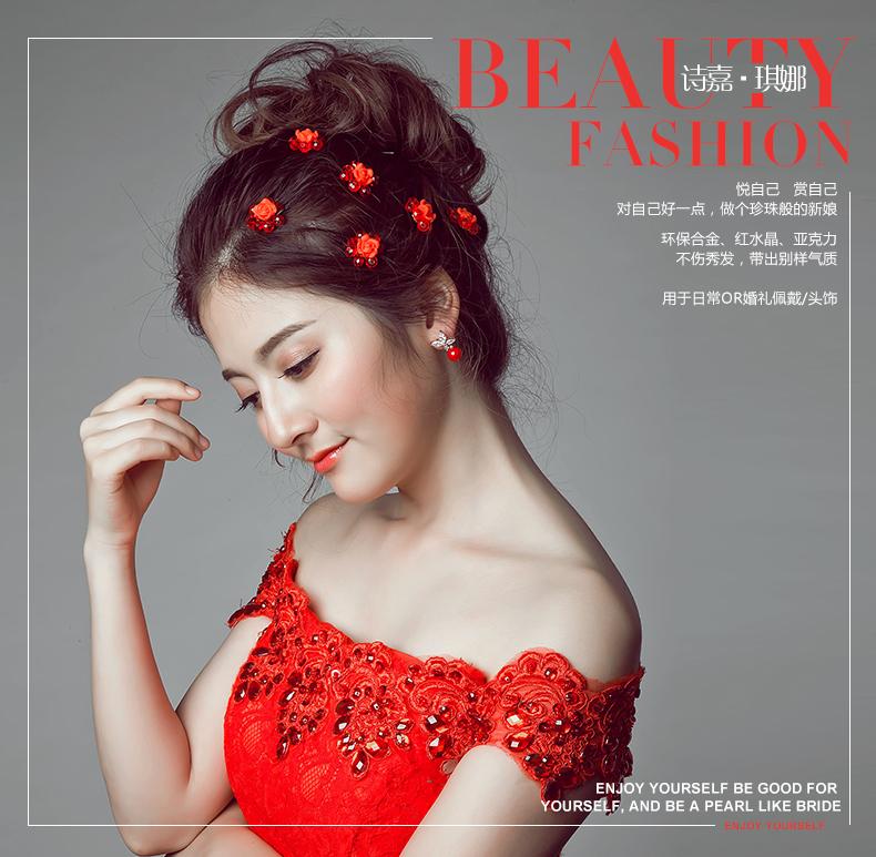 欧式头饰 >花朵发簪新娘头饰红色u型夹结婚礼服配饰品  商家描述 诗嘉