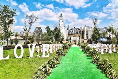公园1903婚礼中心