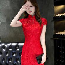 【送项链耳环包邮】宴会晚礼服性感中式改良旗袍短款蕾丝敬酒服