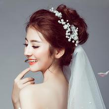 韩式水钻仿珍珠新娘头饰结婚饰品发带婚纱发饰头花