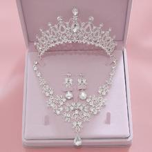 新娘皇冠发饰三件套婚纱饰品结婚头饰 项链耳环套装韩式
