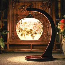 景德镇陶瓷台灯 现代结婚庆礼物床头书房卧室中式台灯 创意台灯
