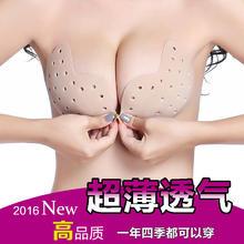薄款生物胶超粘芒果型聚拢隐形新娘婚纱乳贴透气穿孔胸贴