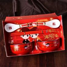 子孙碗喜筷夫妻对碗勺子筷子结婚套餐盒装婚庆喜碗新人用品