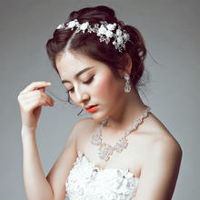 新娘头饰项链耳环三件套装韩式婚纱配饰结婚饰品