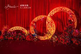 【嘉勒美悦】·中式传统婚礼·凤求凰