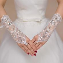 新娘白色蕾丝手套春季韩式短款结婚婚纱手套