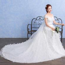 2016新款韩式一字肩婚纱礼服长拖尾新娘公主抹胸花朵大码显瘦