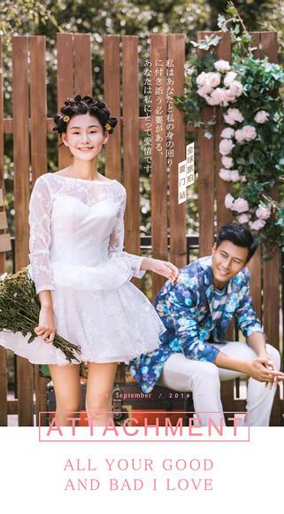微微一笑很倾城——小清新婚纱照