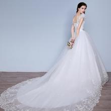婚纱礼服 2017新款大长拖尾双肩公主蓬蓬裙新娘结婚修身显瘦