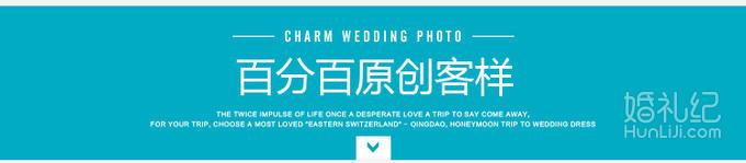 高端定制畅拍,剧情式微电影+婚纱照,双影拍摄
