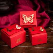 新款中式立体蝴蝶结方盒 结婚婚庆喜糖盒婚庆用品喜糖袋