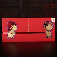 满百包邮 请帖结婚创意中式个性中国风卡通请柬喜帖婚礼婚庆用品