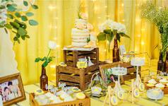 【JK婚礼定制】柠檬黄主题婚礼